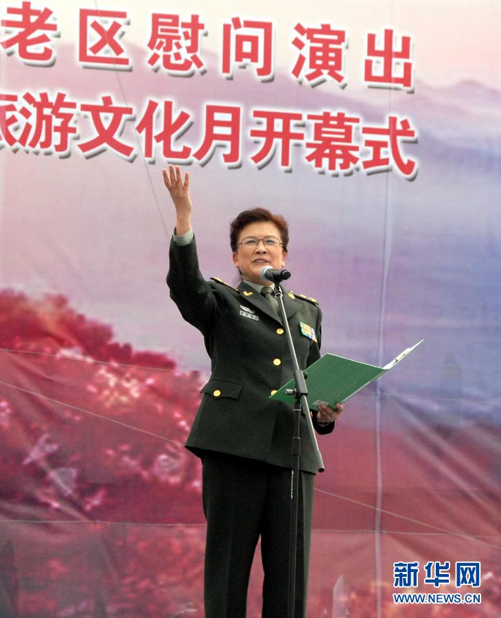 宋春丽/空政文工团著名歌手纪敏佳演唱《共和国走向未来》