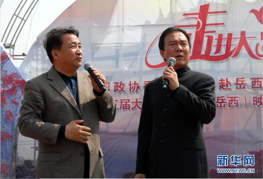 阎维文 王静 李杨 宋春丽/全国政协委员国家一级演员阎维文独唱《阳光路上》