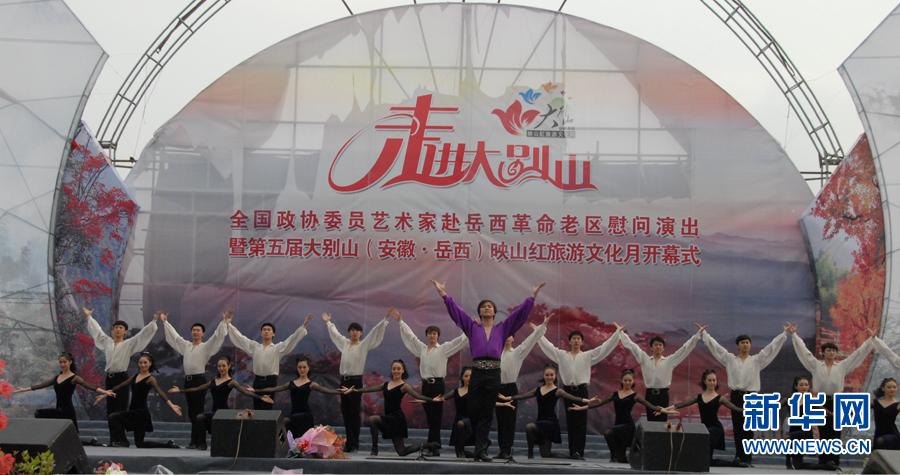 王静 李杨 宋春丽/中国东方演艺集团表演爱尔兰踢踏舞《展开翅膀》
