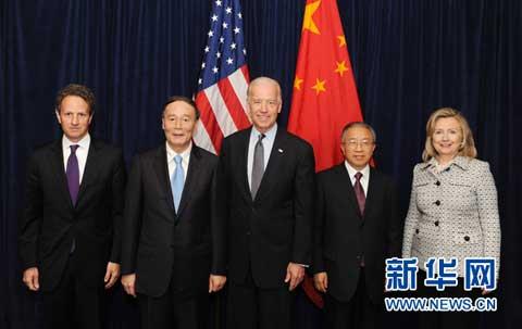 背景资料:中美战略与经济对话