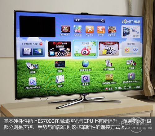 智能电视新巅峰 三星ES7000首发常规评测