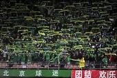 图文:[中超]国安1-0胜申鑫 球迷助威