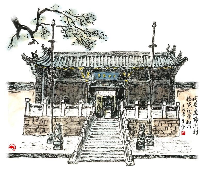 而在杨家宗祠族谱里记载杨业有八个儿子,分别是杨延平,杨延定,杨延光