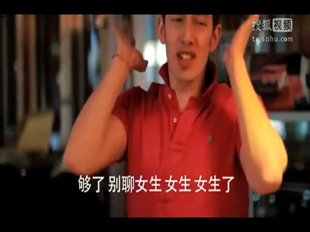 看外国人做爱视频_视频:老外屌丝中文哥超强12人模仿