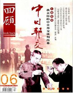 ...遗憾结束朝鲜战争》   朝鲜战争的谈判意外地卡在战俘问题上...