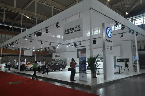 第五届南京国际汽博会展台掠影 上海大众高清图片