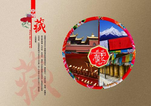 云南大学旅游文化学院艺术系学生毕业设计作品(2)(组图)