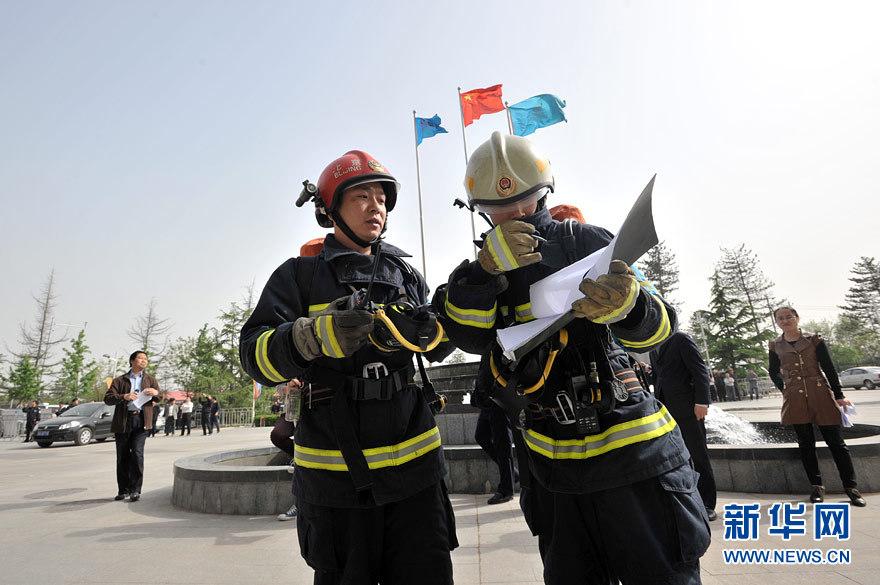 北京市大兴区星光影视园年度消防演练活动举行