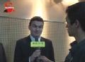 视频-访英国驻华大使官员 很开心参加开机仪式