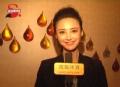 视频-张歆艺:期待节目录制 带来最佳奥运攻略