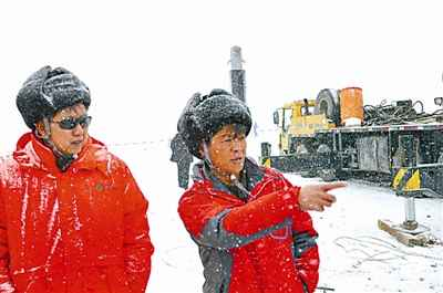 成冰/这里是人类生命的禁区,零下40多摄氏度的低温呵气成冰,7、8级...