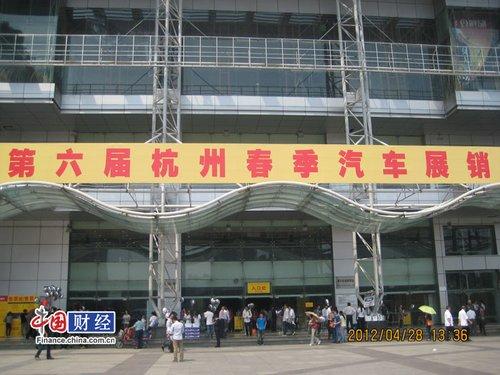 """图为4月28日,大众车主维权的""""第六届杭州春季汽车展销会""""现场 (图片为车主拍摄)"""