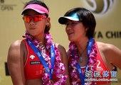 图文:世界沙排巡回赛三亚站 薛晨张希铜牌