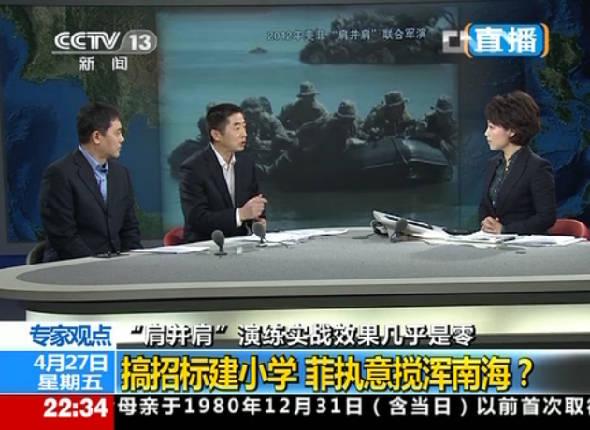 央视视频截图