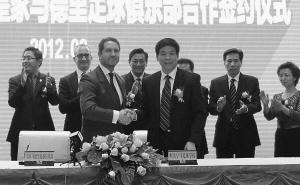 中国足球看到崛起希望