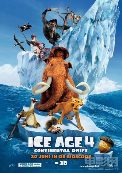 冰河世纪4 海报