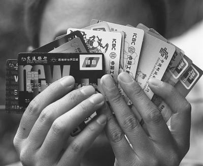 """""""蚁族""""2年透支16万元网购彩票 仅赚2万元(图)"""