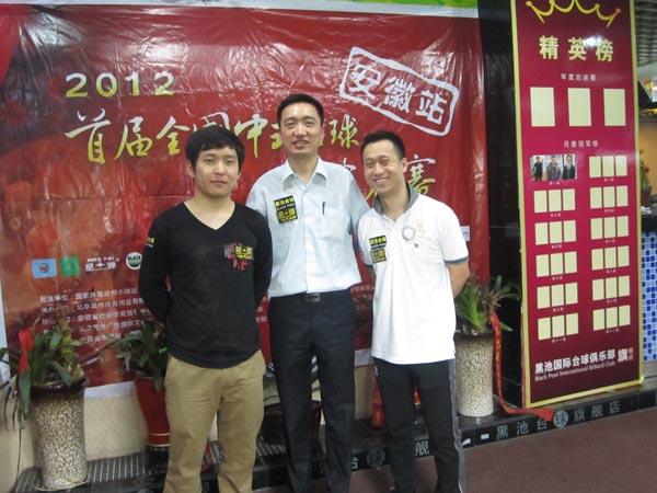 左起冠军石汉青、裁判员周磊、亚军于庭