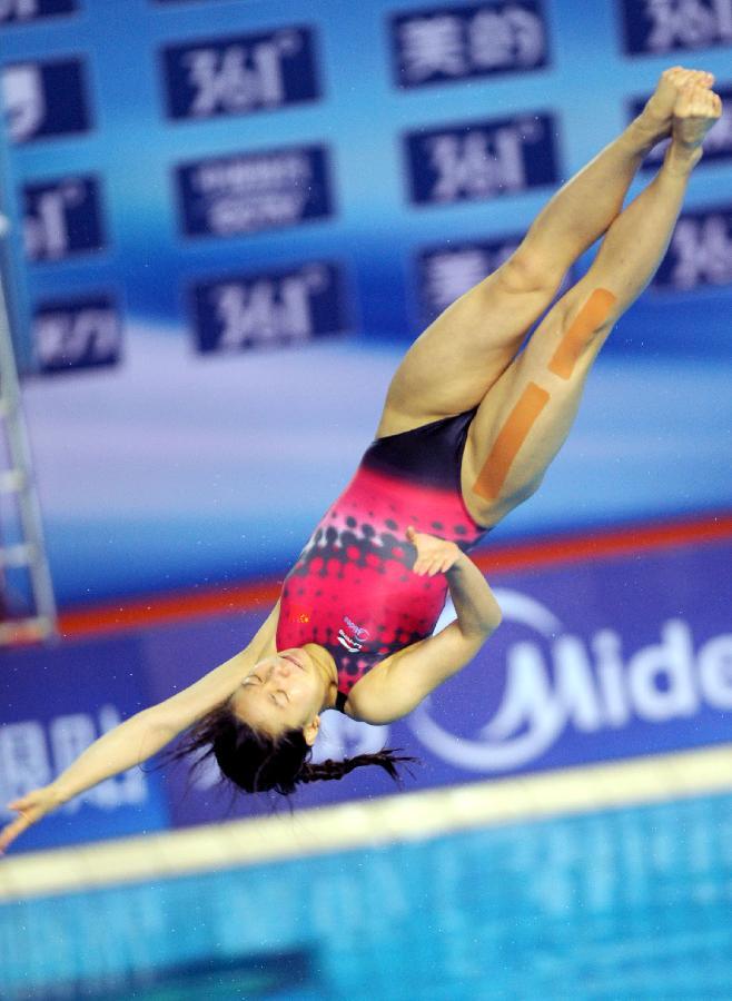 跳水——全国冠军赛女子3米跳板赛况