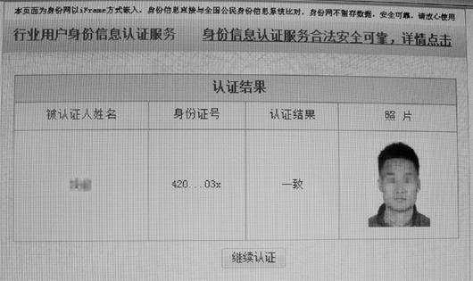 号码分为几个部分 重庆考试《行测》通关模拟试题及答案解析【2018】:85