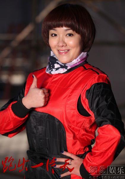 釜山亚运会艺术体操冠军钟玲