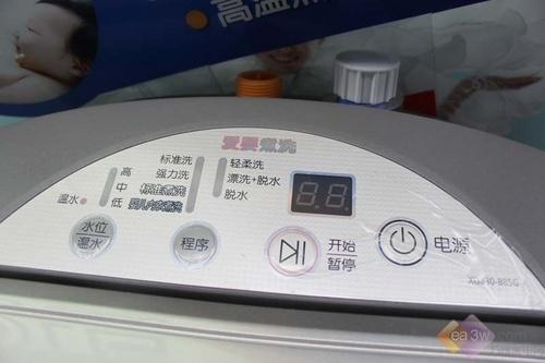 洗衣机顶部触点式操作按键
