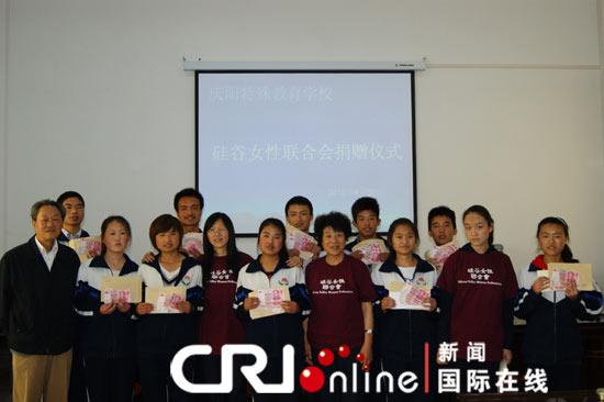 中国聋哑和日本_专程来到位于中国西北甘肃省的庆阳市特殊教育学校为10名贫困聋哑学生