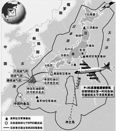 """日本非法""""防空识别区"""",侵犯我东海大陆架。中间方块为所谓""""冲之鸟北部""""日本大陆架申请延伸区"""