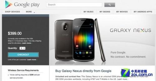 三星Galaxy Nexus有望率先搭载安卓5.0