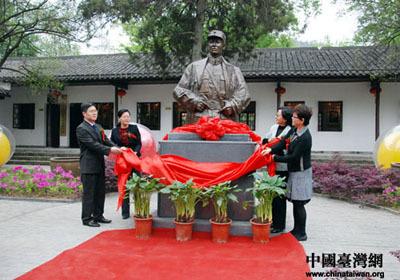 孙立人/孙立人铜像揭幕。中国台湾网