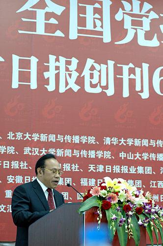 南方日报社社长_广东宣传部副部长调任南方报业集团党委书记-搜狐传媒