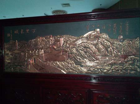 万里长城铜画