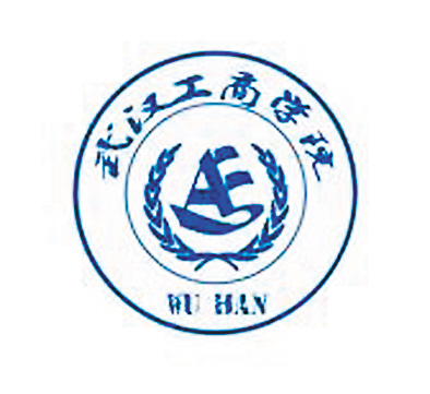 西安欧亚学院校徽标识被武汉工商学院山寨