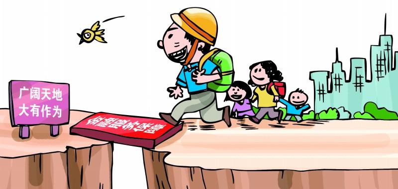 农民工返乡潮背后的推力 金融