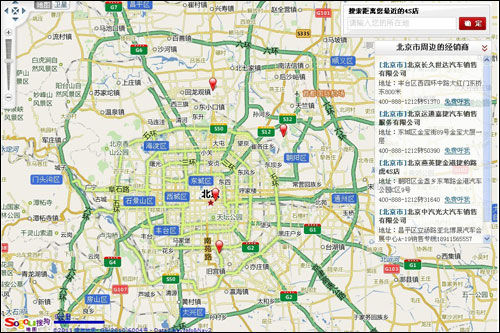 捷豹北京及全国地区经销商地图