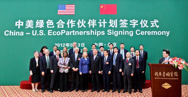图为签字仪式前中国发改委副主任解振华和美国国务卿希拉里等政府官员图片