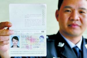 电子护照15日起签发(图)图片
