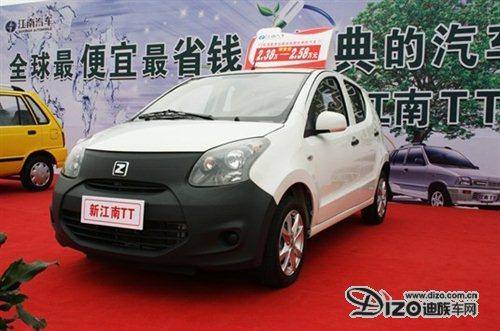 江南汽车打造二万元省油小车之王高清图片