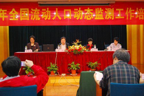 流动人口婚育证明_2012年中国流动人口