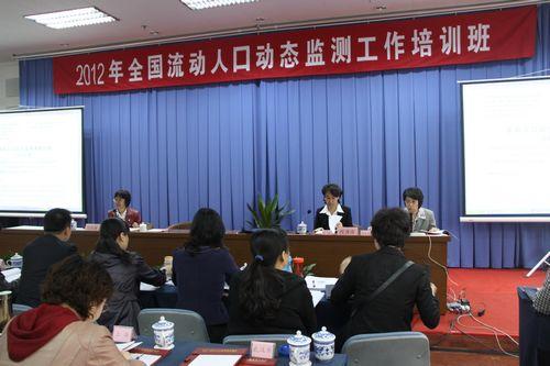北京流动人口_2012北京流动人口