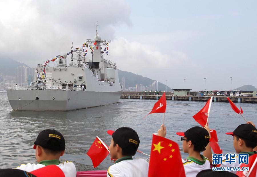 海军171护航编队结束停靠香港(图)