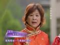 """《中国梦幻秀》""""崆峒婆婆""""打翻周立波"""