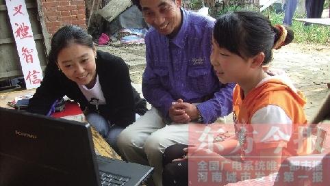许昌9岁初中生记忆力超大频道学生七初中专央视金融学吗赚钱图片