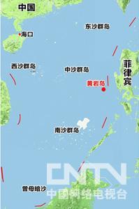 黄岩岛自古就是中国固有领土,是中国南海中沙群岛中唯一露出水面的岛屿。