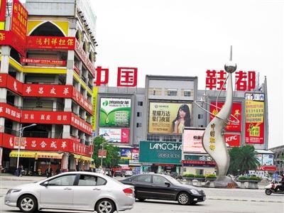 jinjiang-shoes material capital