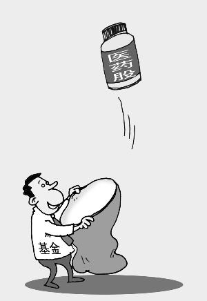 动漫 简笔画 卡通 漫画 手绘 头像 线稿 300_436 竖版 竖屏