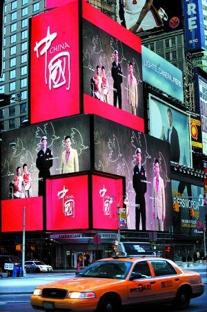 中国广告与宣传片
