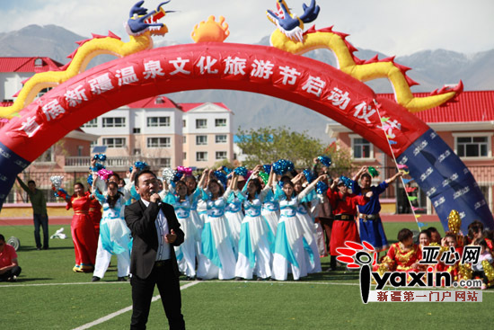 2012温泉县第十届百日广场文化艺术节