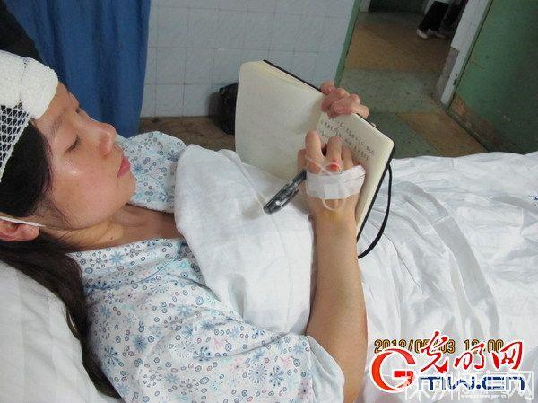 患者殴打护士致伤