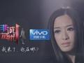 《江苏卫视非诚勿扰片花》王亭亭宣传片